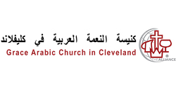 Grace Arabic Church in Cleveland