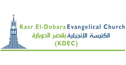 Kasr El-Dobara Evangelical Church